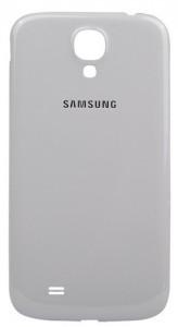cache-batterie-i9500